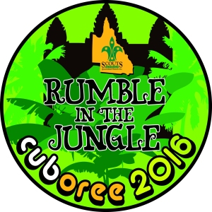 master2016-cuboree_Logo-RUMBLEintheJUNGLE
